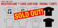 20090505_tshirt_sold_out_2