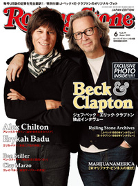20106_cover39