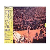 Deep_purple_live_in_japan_3cds