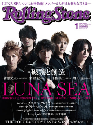 Rolling_stone_201301