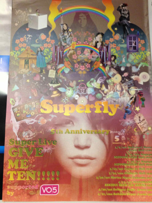 20130421_superfly_at