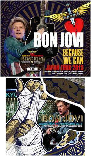 Bon_jovi_lh_because_we_can_japan_to