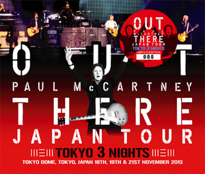 Paul_mccartney_lh_out_there_japan_t