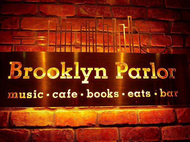 Brroklyn_parlor_sign_3