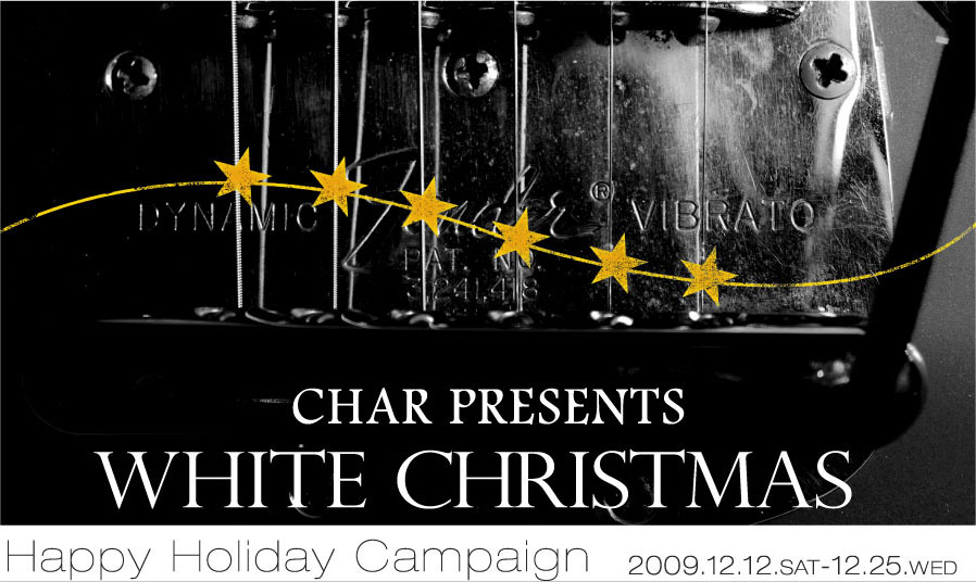 Char_presents_white_christmas_main_
