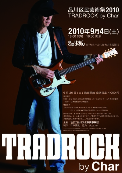 Tradrock_by_char_20100904_flyer