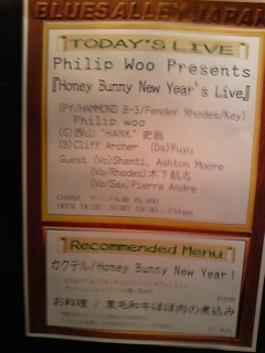 20110120_philip_woo_presents_honey_